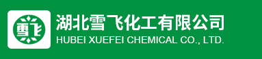 HuBei XueFei chemical Co.,Ltd